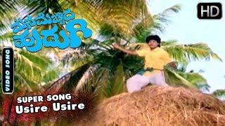 Usire Usire Song and More   Mana Mechida Hudugi Movie   Kannada Old songs compilation   SPB,S Janaki