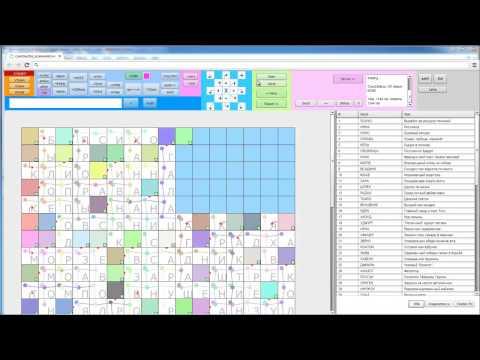 Crosswordbooster - программа для составления кроссвордов, сканвордов