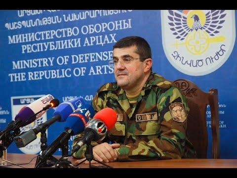 Специальный выпуск. Новости Армении за 29.09.