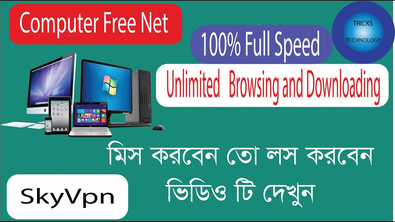 Vpn free net for pc