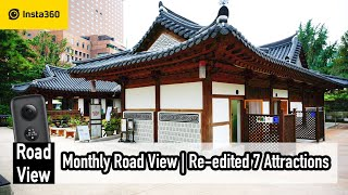 Monthly Road View May | 월간 로드뷰…