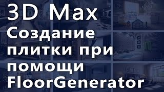 видео Модификаторы ударопрочности
