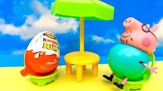 Świnka Peppa i Kinder Joy po Polsku  Tata Świnka i zabawne otwieranie Jajka