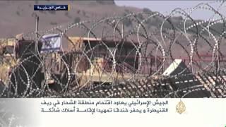 فيديو.. اسرائيل تسيطر على مناطق جديدة فى الجولان
