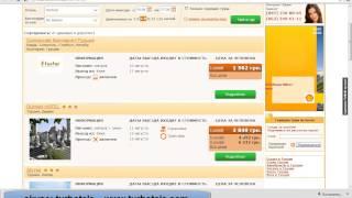 Бюджетный отдых в Турции (Анталия) от SwissHalley и WizzAir(В этом видео я покажу реальную экономию на отдыхе благодаря SwissHalley. Я выбрал отель 4* в Анталии (Турция) и..., 2013-08-06T11:24:31.000Z)