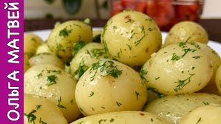 Baby Potatoes with Dill and Garlic