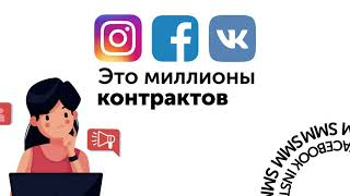 YELLOTAPE. SMM — продвижение в соцсетях