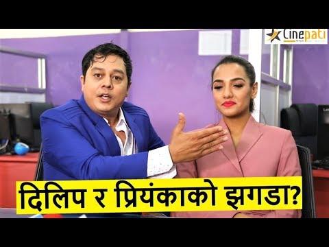 BOOGIE WOOGIE को सेटमा Dilip र Priyanka को झगडा ? Priyanka karki | Dilip Rayamajhi