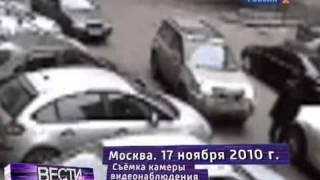 Расстрел Вдовиченко ВИДЕО камеры наблюдения 11 18 10