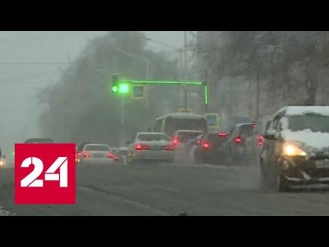 Благовещенск за несколько часов перешел из осени в зиму - Россия 24