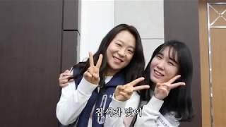 국민연금지부 2019년 제1차 정기지부집행위원회 영상