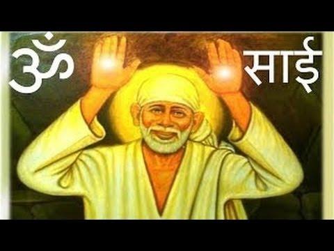 Sai Teri Kripa Jo Ho Jaye - Saibaba, Hindi Devotional Song