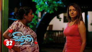 Sihini | Episode 82 - (2020-08-20) | ITN Thumbnail
