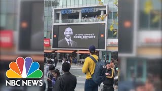 Watch: Mourners Cheer As Staples Center Projects Memorial Image For Kobe Bryant | NBC News