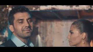 Bayhan Gürhan & Berna Tan - Duygularım (Official Video)