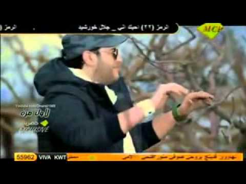 Mohammed Al Salem 2011Bala Bala    xvid