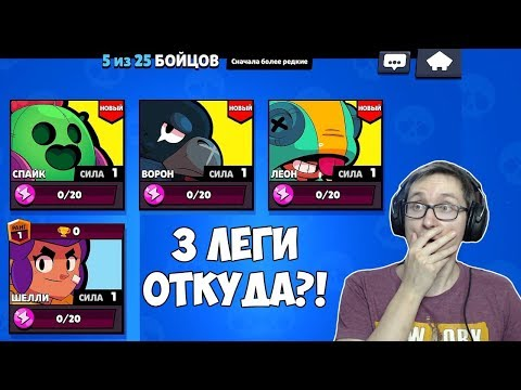 СОЗДАЛ АКК И ОХРЕНЕЛ - 3 ЛЕГЕНДАРКИ!!!
