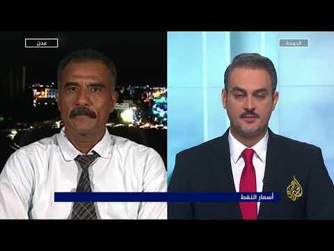 النشرة الاقتصادية الثانية 2017/10/22  - 20:21-2017 / 10 / 22
