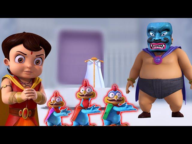 Super Bheem - Kalia Bana Spooky Monster   Adventure Videos for Kids in Hindi   Cartoons for Kids