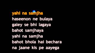 Hai Apna Dil To Aawara