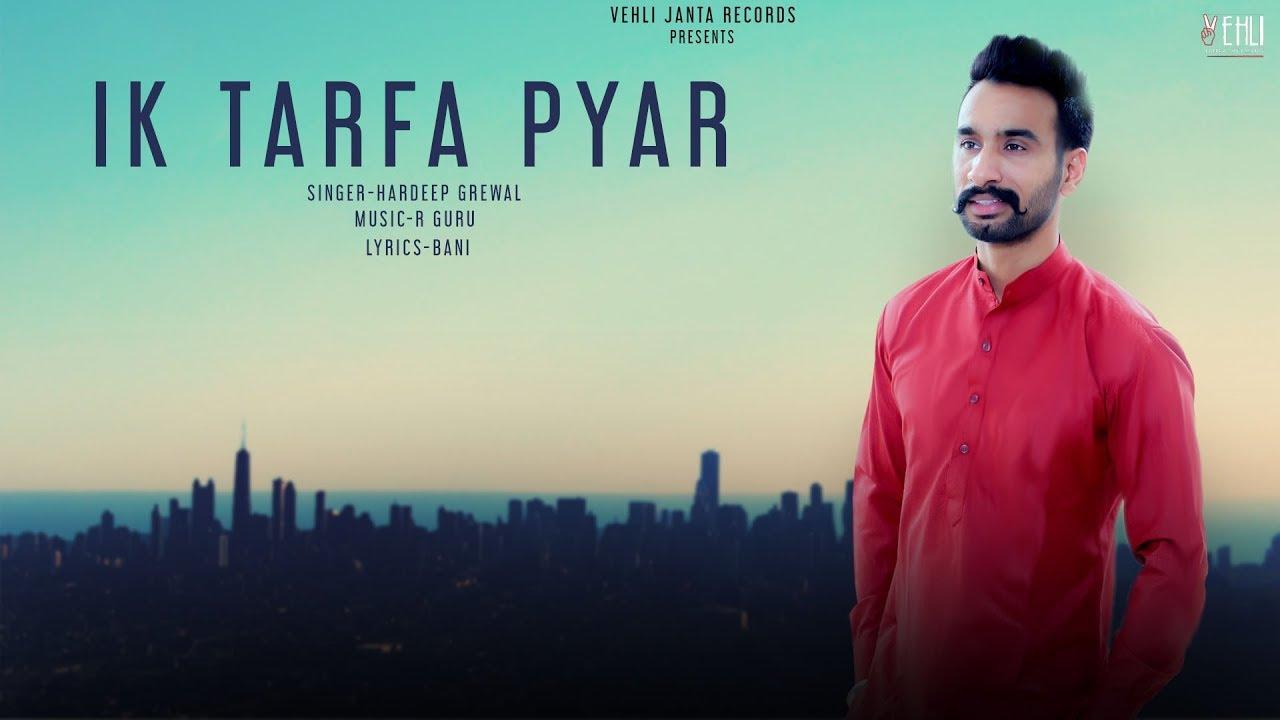 Ik Tarfa Pyar - Hardeep Grewal (Full Song) Latest Punjabi Songs 2018 |  Vehli Janta Records