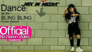 Video Na Haeun (나하은) - iKON (아이콘) - Bling Bling (블링블링) DANCE COVER download MP3, 3GP, MP4, WEBM, AVI, FLV November 2017