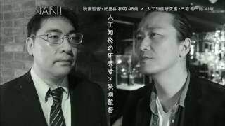せいこうユースケトーク オトナに!【ワイド版】 :AbemaTVにて配信中!...