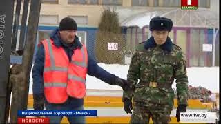 """""""Новости. Сейчас"""" / 17:00 / 19.01.18"""