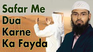 Safar -Travelling Ke Dauran Dua Ka Ahtemaam Kare Allah Musafir Ki Dua Qubul Karta Hai