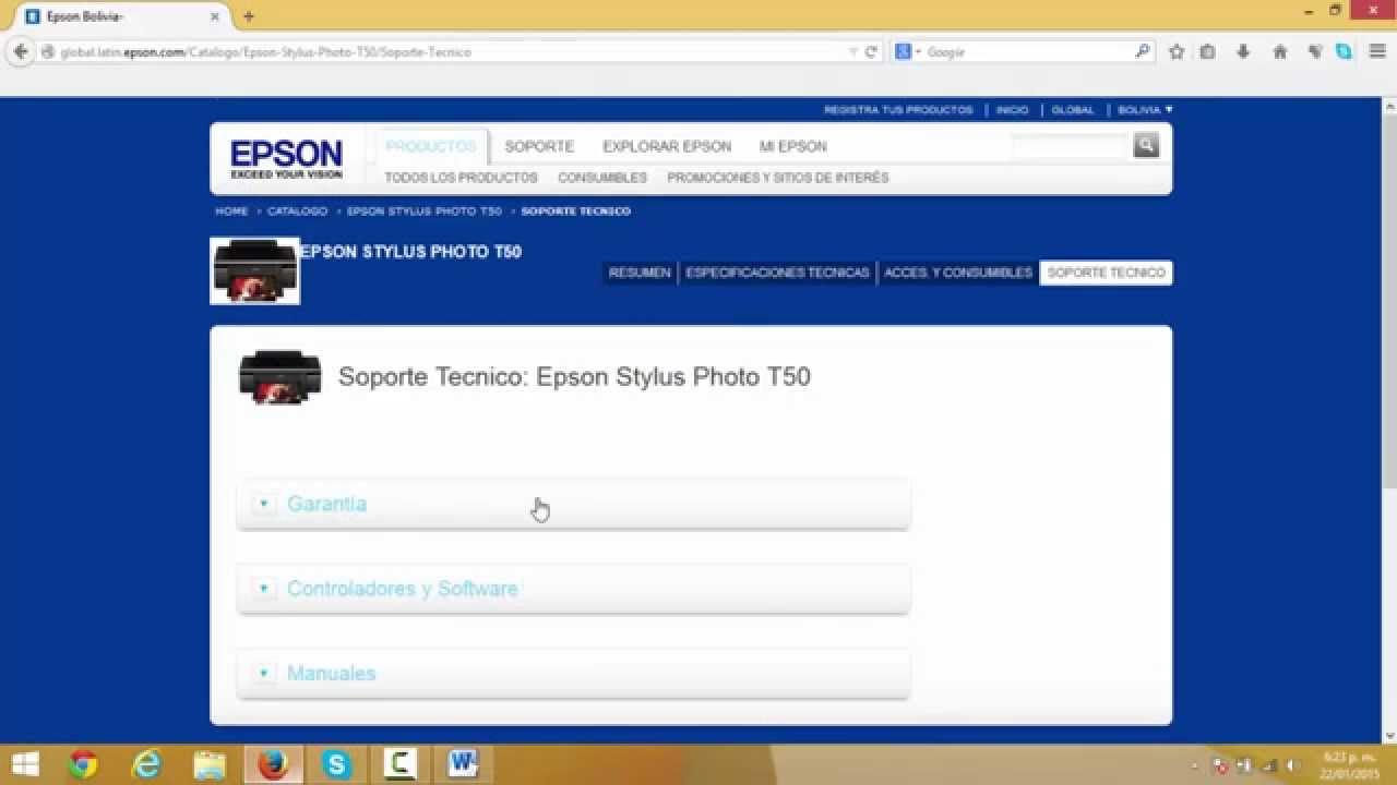 Скачать драйвер epson photo t50