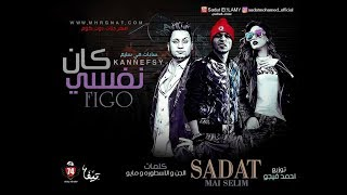 بالفيديو - مي سليم تقتحم عالم أغاني المهرجانات مع السادات وفيجو