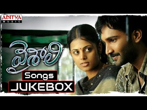 Vaishali Telugu Movie || Full Songs Jukebox || Aadhi, Sindhu Menon