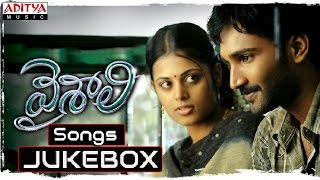 Vaishali Telugu Movie Full Songs Jukebox Aadhi Sindhu Menon Youtube