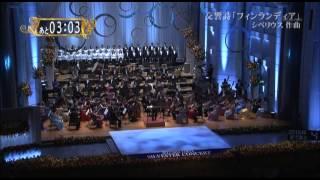 交響詩「フィンランディア」  作曲 シベリウス