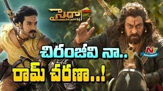 Download Video Sye Raa Narasimha Reddy Teaser Review | Chiranjeevi | Ram Charan | NTV Entertainment MP3 3GP MP4