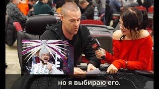 Иностранные покеристы о Собчак, Дуде, Киркорове и самоваре