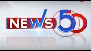 News50: