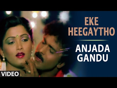 Eke Heegaytho Video Song II Anjada Gandu...