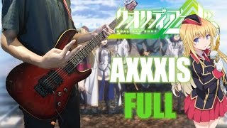 Qualidea Code / クオリディア・コード OP2 (FULL Guitar Cover) [ AxxxiS ]【LiSA】