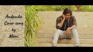 andanike-cover-song-burrakatha-songs-aadi-mishti-chakraborthy-naira-shah-diamond-ratnababu