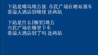 椒江吴语会话