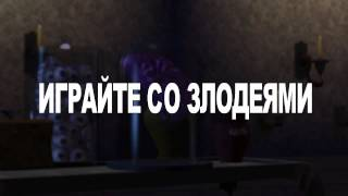 Каталог The Sims 3 «Кино» - второй трейлер