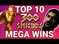 How much can you win on 300 Shields slot? 🚨 ONLINECASINOPOLICE big wins compilation🚨