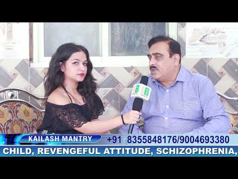 """Dr Kailash Mantry&39;s  with INDIA BUREAU for His Exceptional Work in """"Mental Diseases"""""""