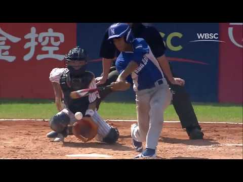Highlights: Nicaragua v Japan - Super Round - WBSC U-12 Baseball World Cup 2017
