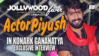 Piyush, Actor of Konark Gananatya at Khandagiri Jatra 2017 - Jollywood Fever - CineCritics