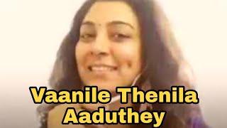 Vaanile Thenila Aaduthey || SP Balasubramanyam S Janaki and Ilayaraja hit song on Smule