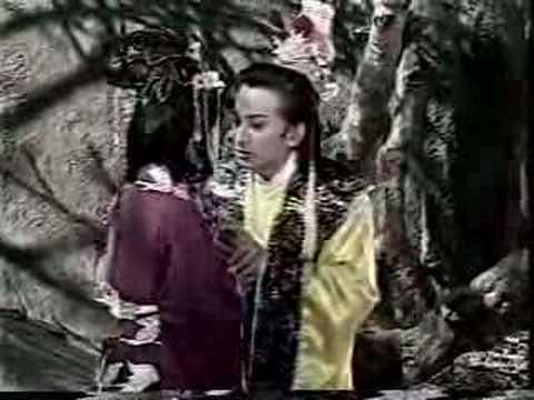Chieu Quan - p21