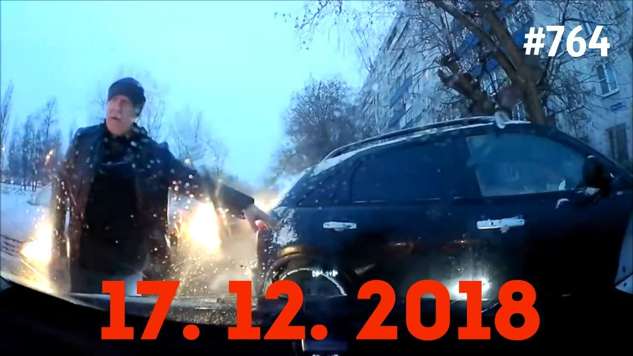 ☭★Подборка Аварий и ДТП/Russia Car Crash Compilation/#764/December 2018/#дтп#авария