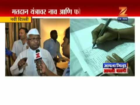 New Delhi Anna Hajare Demand Remove All Party Logo Native Proxy Format